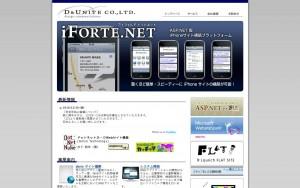 D&UNITE 株式会社