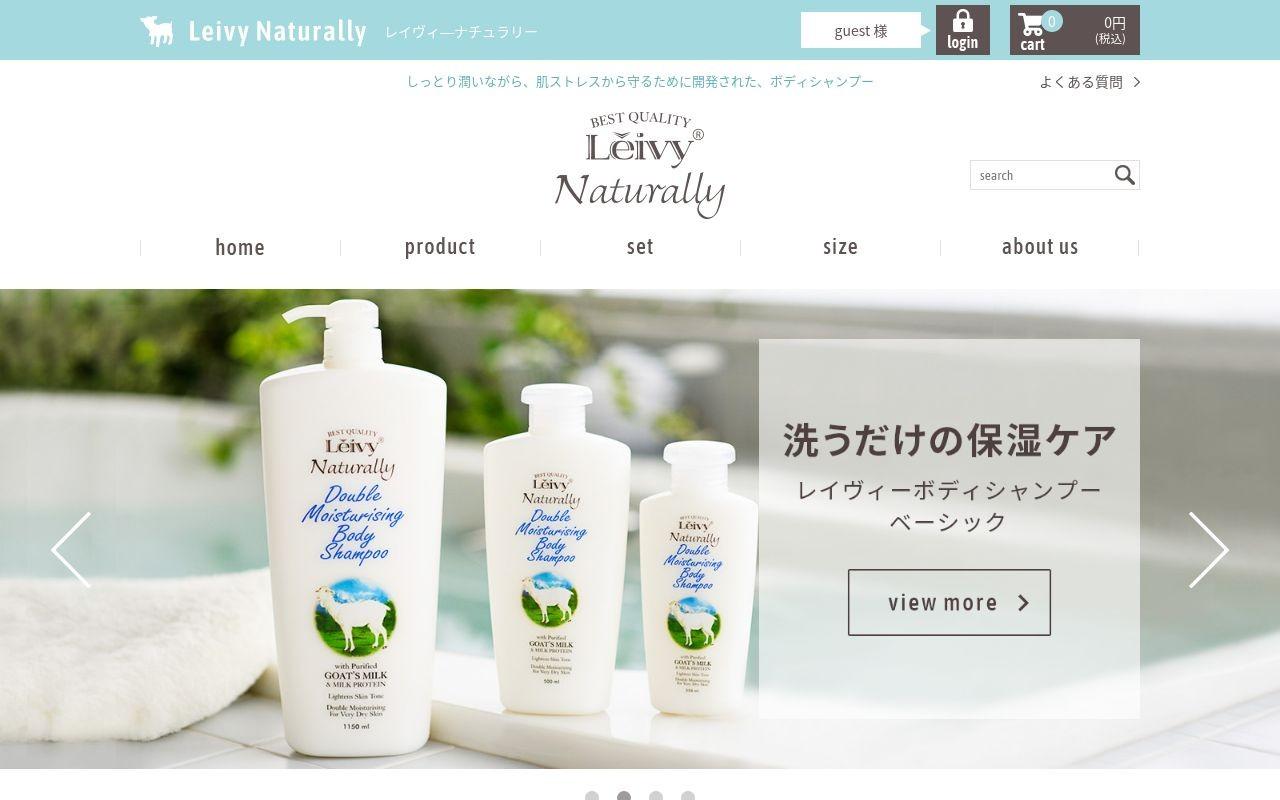 小平株式会社の実績 - Leivy Naturally 公式オンラインショップ