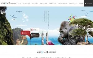 株式会社code3
