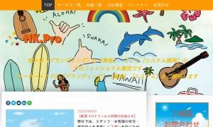 HK.Pro株式会社 <ホームページ制作+集客支援>