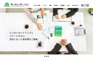 株式会社メディア・エーシー