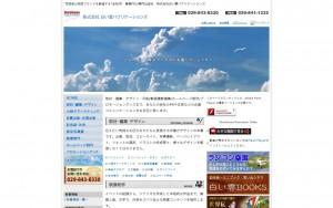 株式会社白い雲パブリケーションズ