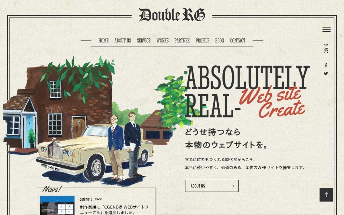 株式会社ダブルアールジーの制作情報 | 東京都中野区のホームページ制作会社 | Web幹事