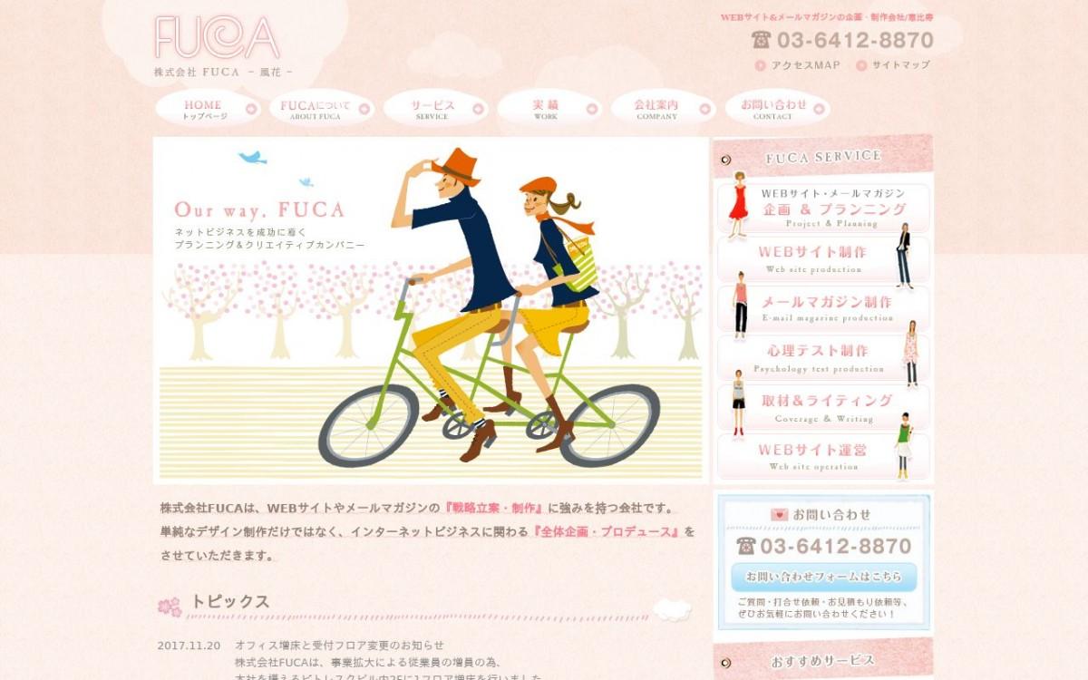 株式会社FUCAの制作情報 | 東京都渋谷区のホームページ制作会社 | Web幹事