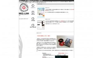有限会社NEO-LINK