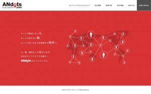 ANDOTS JAPAN合同会社