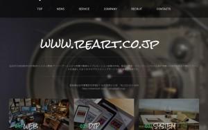 株式会社ReArt