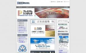 島津印刷株式会社