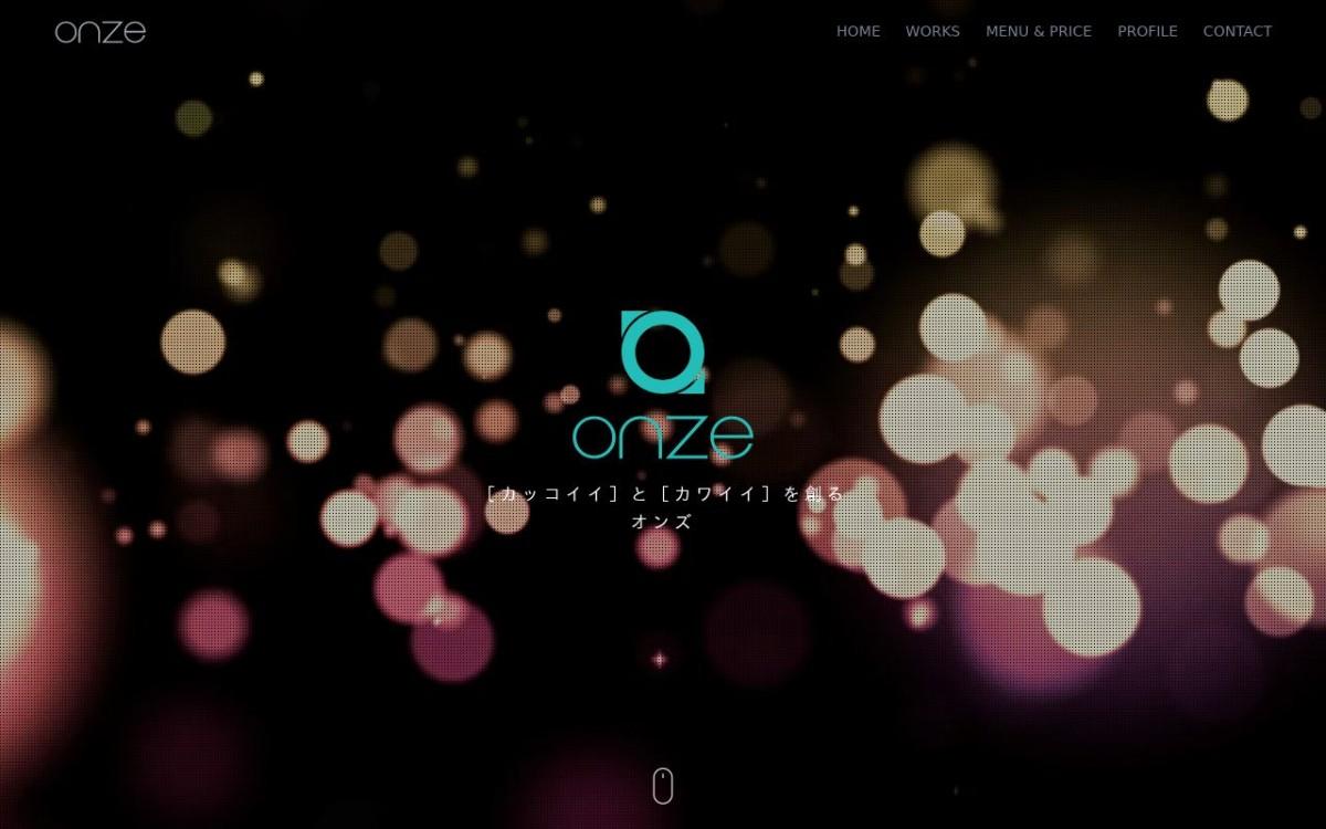 株式会社オンズの制作情報 | 茨城県のホームページ制作会社 | Web幹事