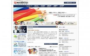 東京印刷株式会社