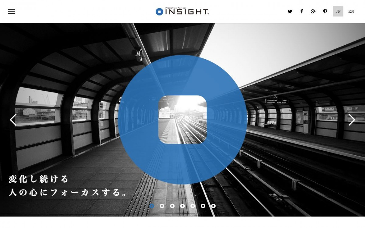 株式会社インサイトの制作情報 | 北海道のホームページ制作会社 | Web幹事