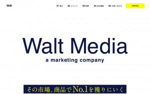 株式会社ウォルトメディア