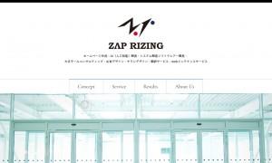 ZAP RIZING