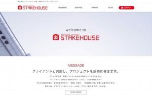 株式会社STAKEHOUSE