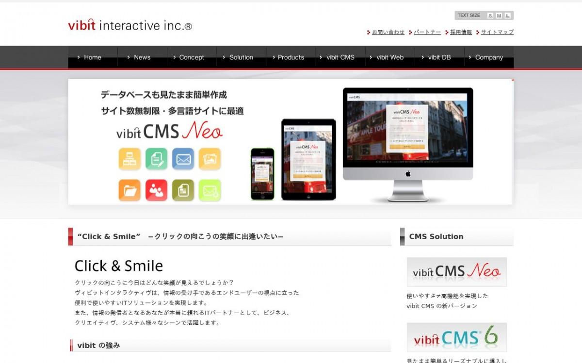 ヴィビットインタラクティヴ株式会社の制作情報 | 東京都品川区のホームページ制作会社 | Web幹事