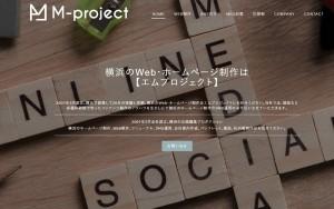 有限会社 エムプロジェクト