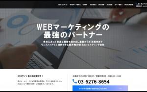 株式会社ALL WEB CONSULTING