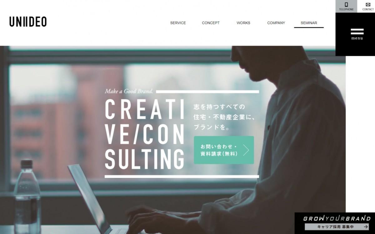 UNIIDEO株式会社(ユニィディオ)の制作実績と評判 | 東京都目黒区のホームページ制作会社 | Web幹事