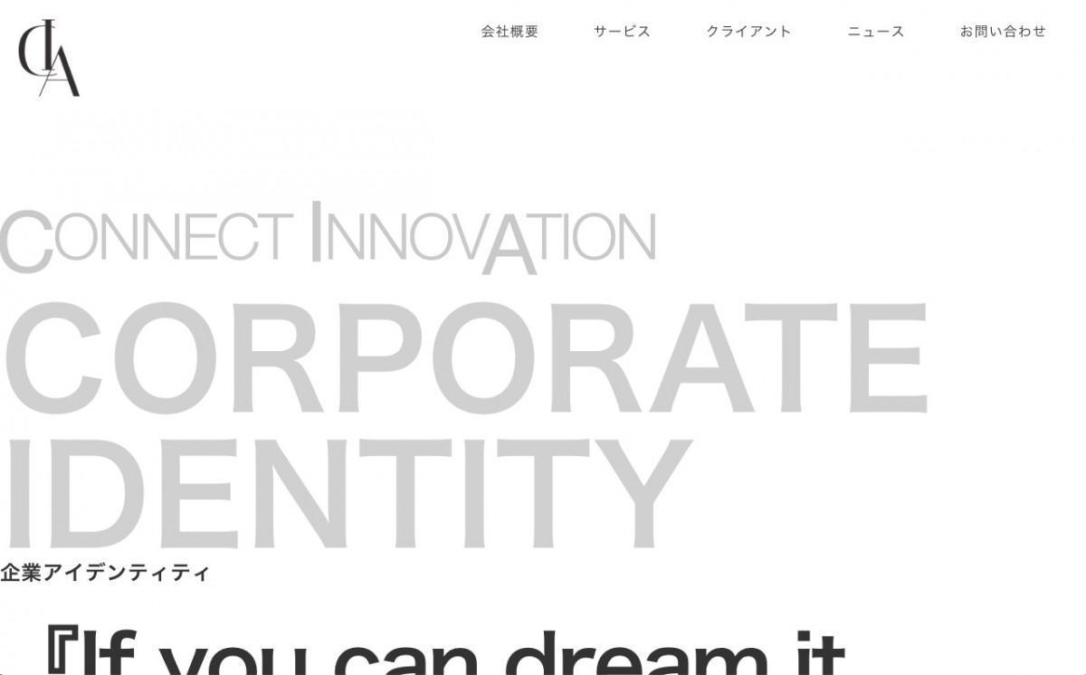合同会社コネクトイノベーションの制作情報 | 神奈川県のホームページ制作会社 | Web幹事