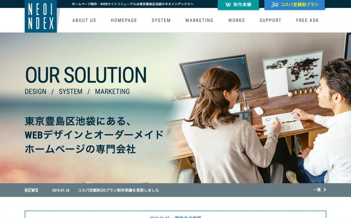 株式会社ネオインデックスの制作情報 | 東京都豊島区のホームページ制作会社 | Web幹事