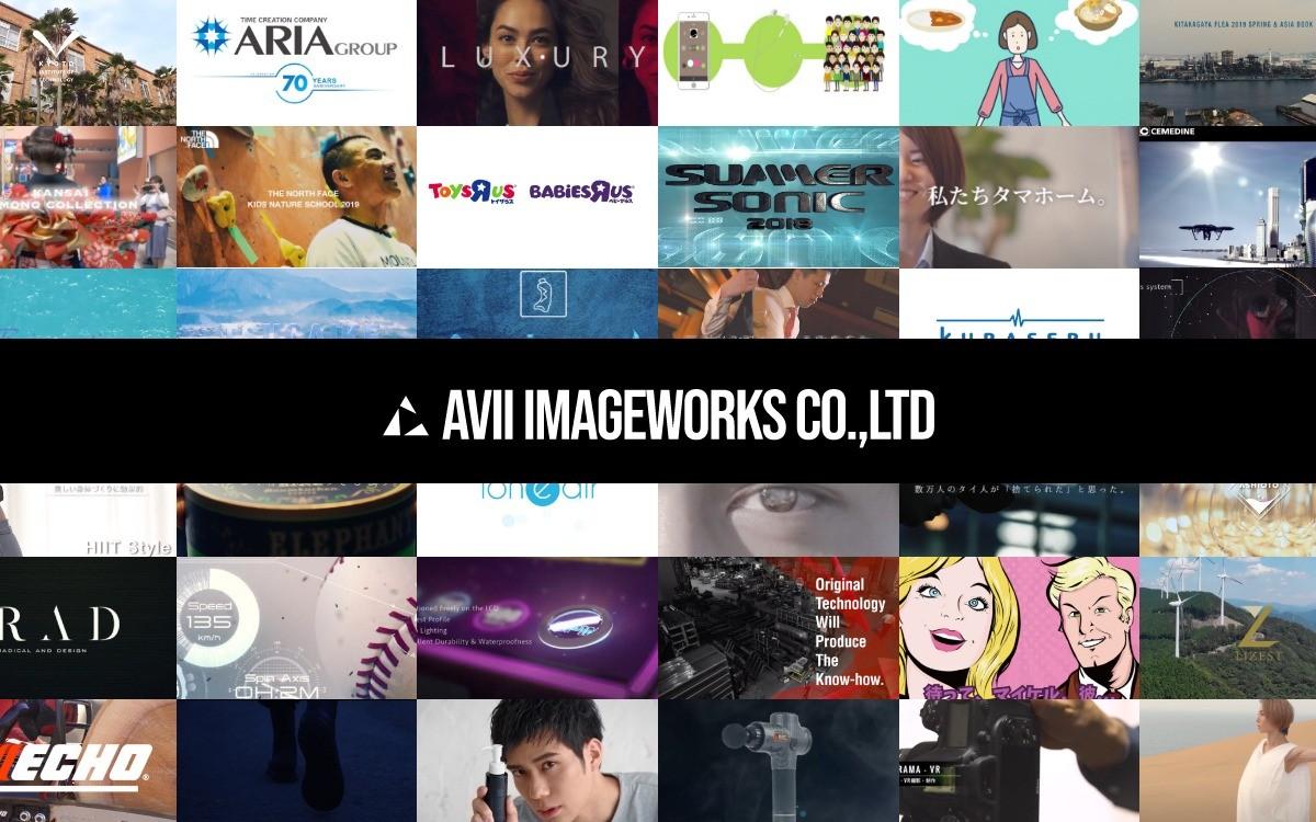 株式会社AVII IMAGEWORKSの制作実績と評判 | 兵庫県のホームページ制作会社 | Web幹事