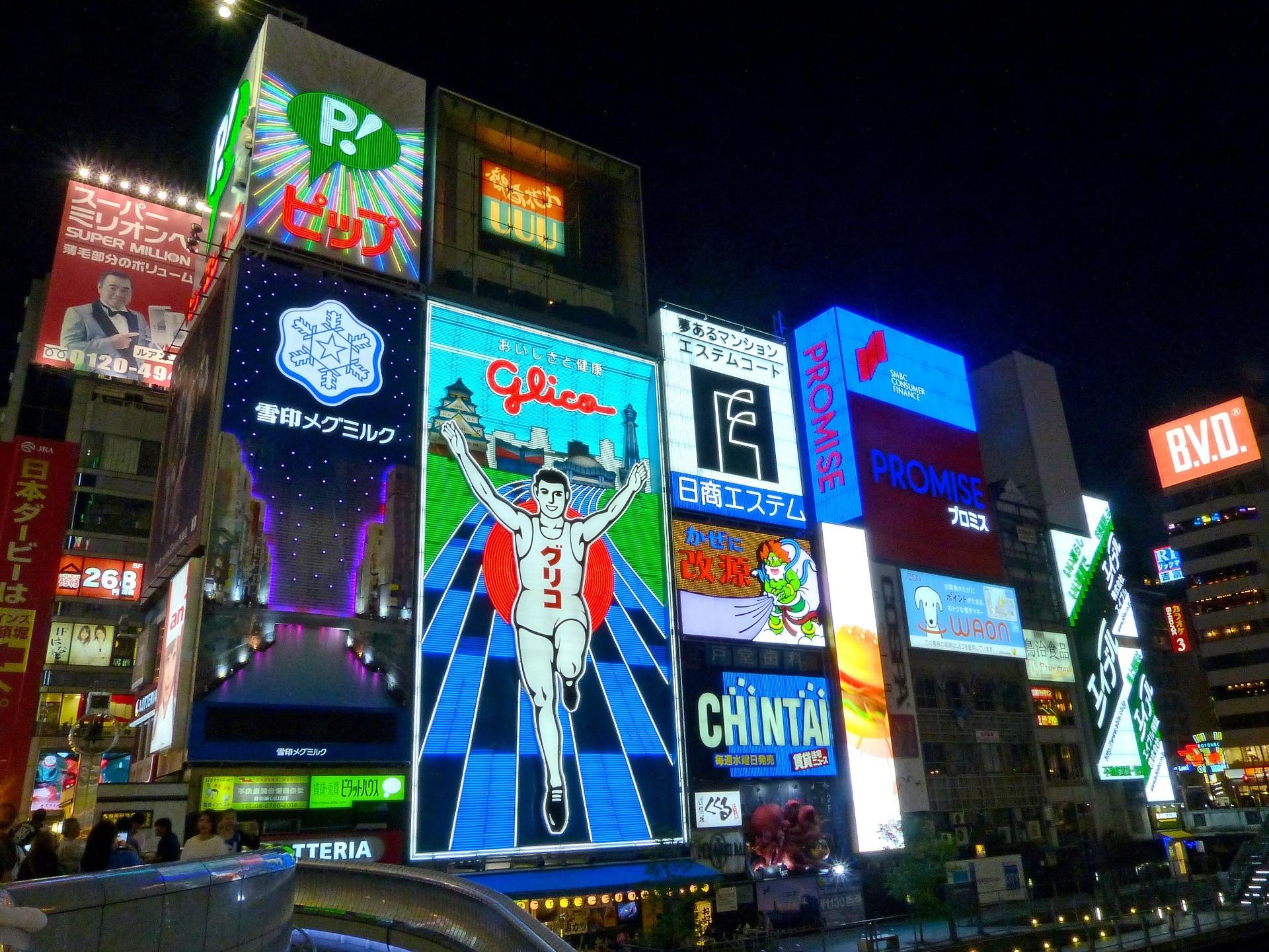 大阪でランディングページ制作に強い優良ホームページ制作会社