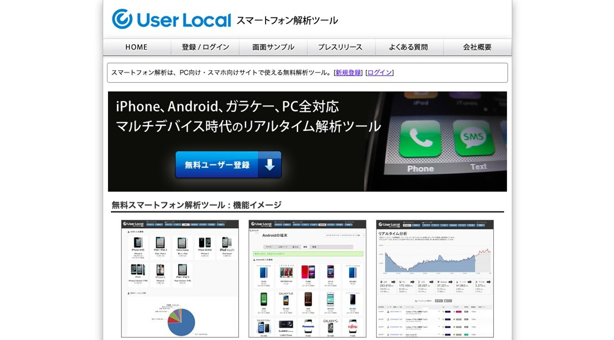 User Local