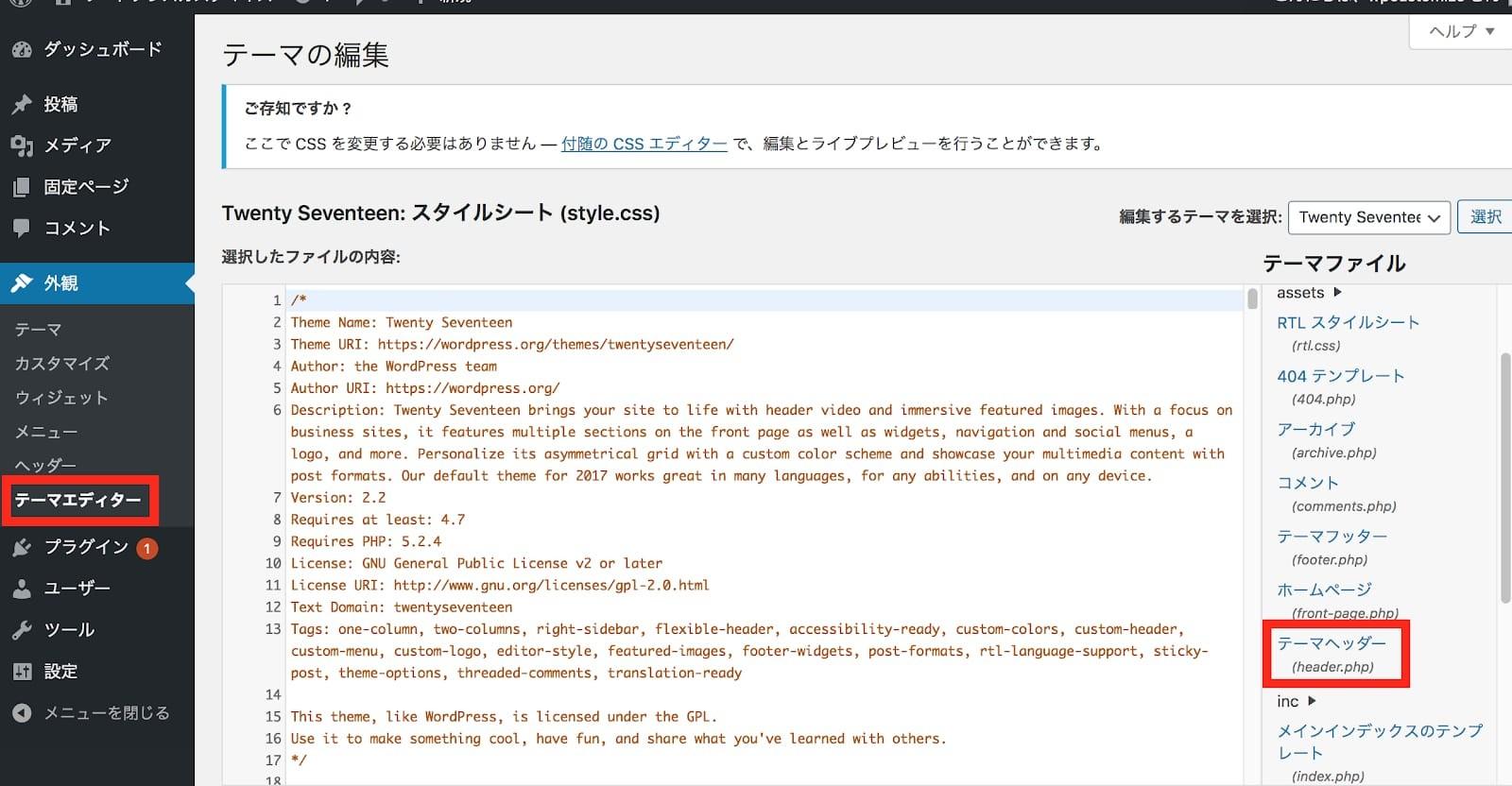 PHPを使ったファビコン表示_3