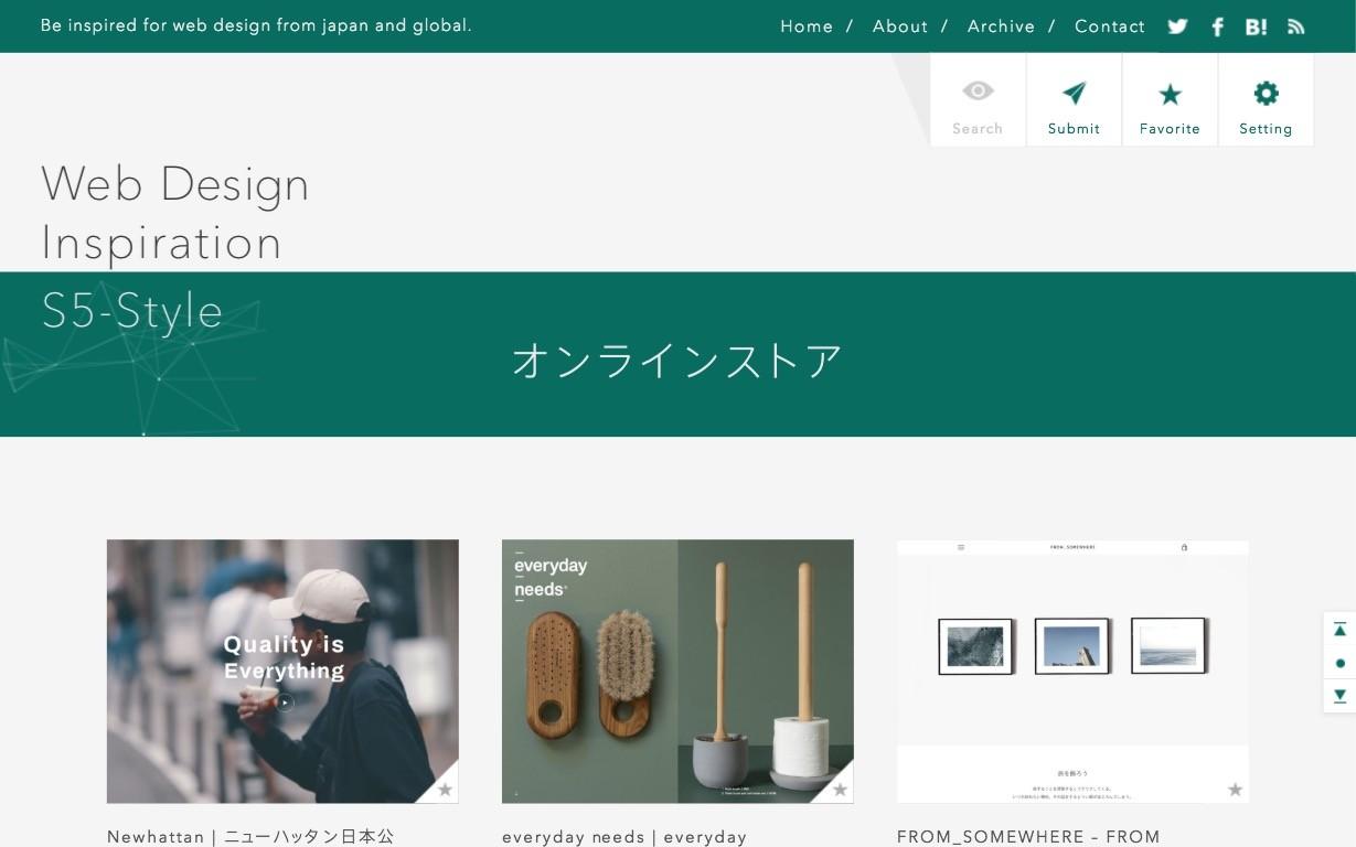 WebDesign-Bookmark-S5-Style