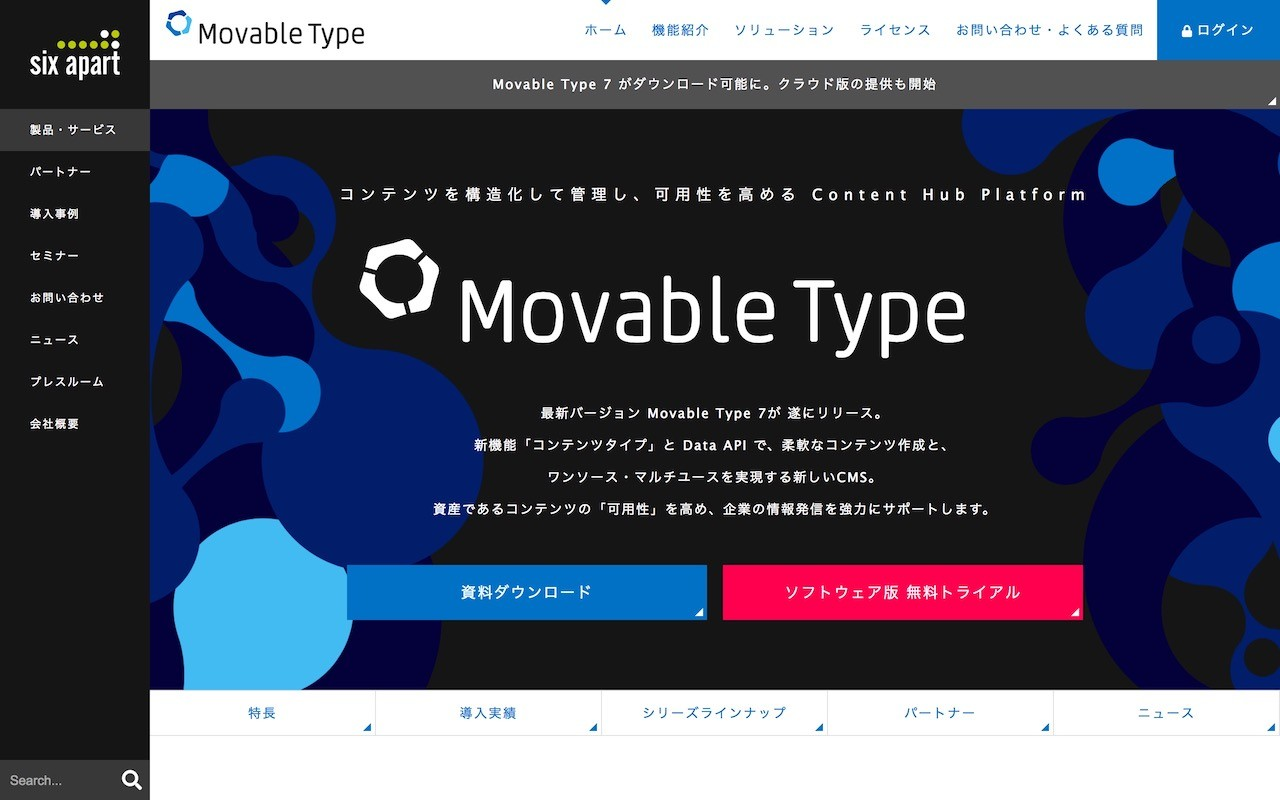 MovableType