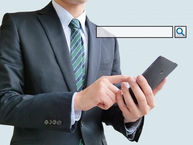 ECサイト運営担当者のためのWeb広告・マーケティング戦略完全ガイド!