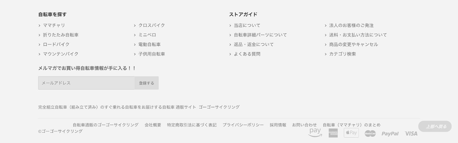 shopify-事例-4