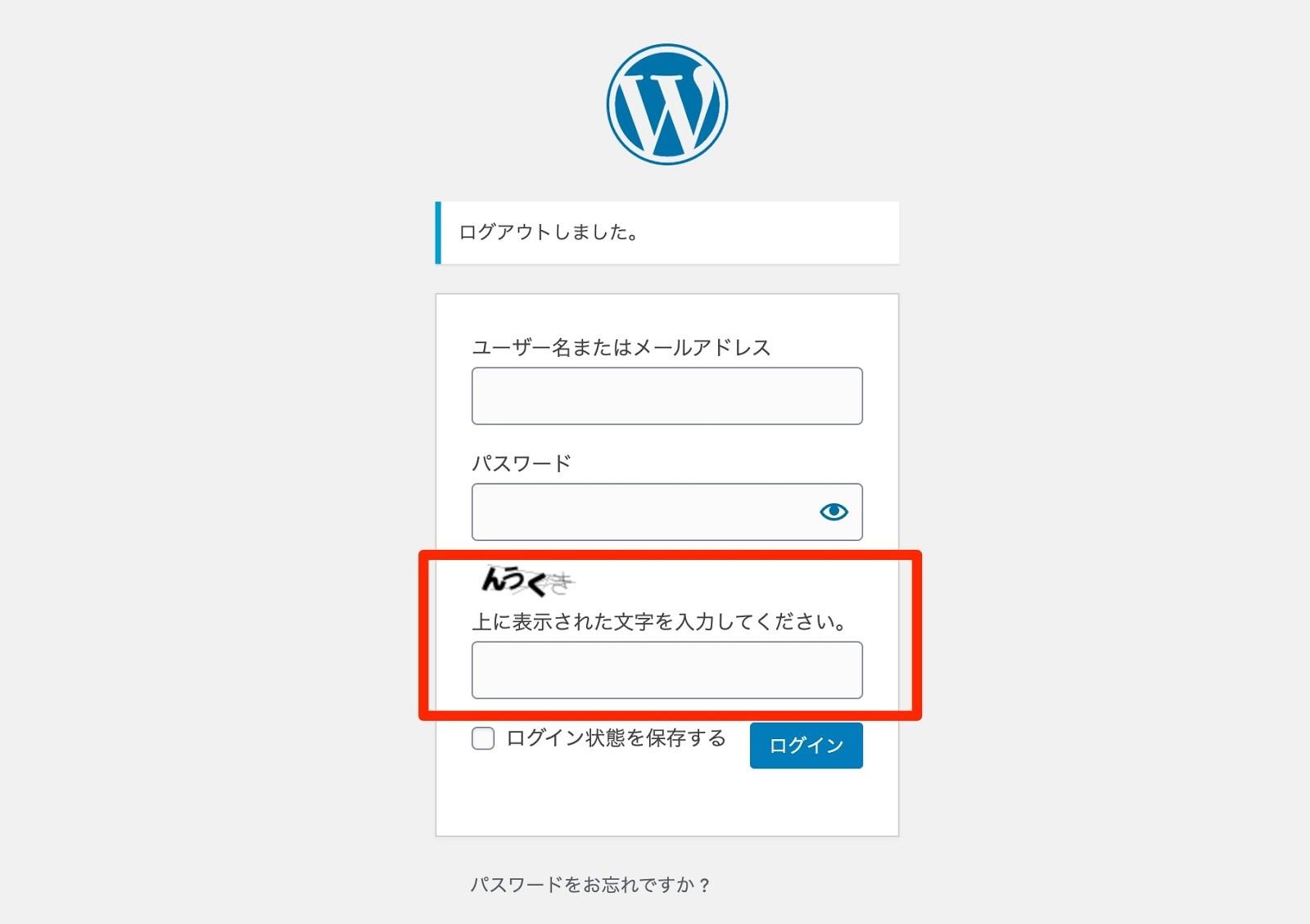 SiteGuard WP Plugin_3