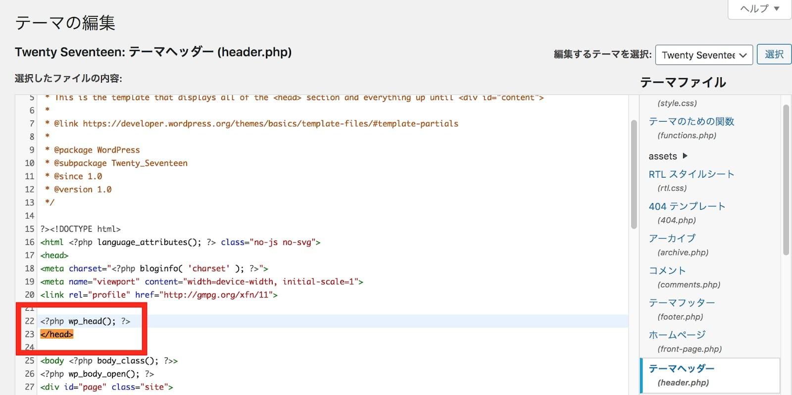 PHPを使ったファビコン表示_4