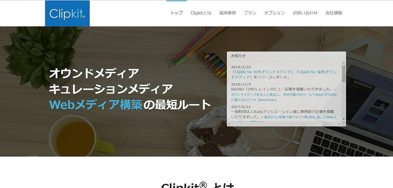 Clipkit