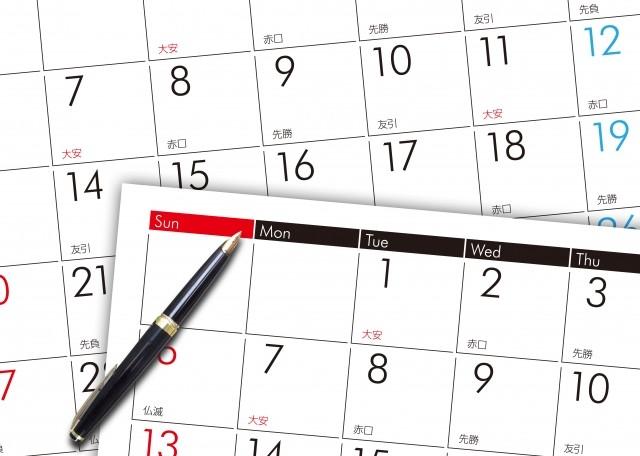 WordPressにイベントカレンダーを実装して予約・営業日の管理をする方法