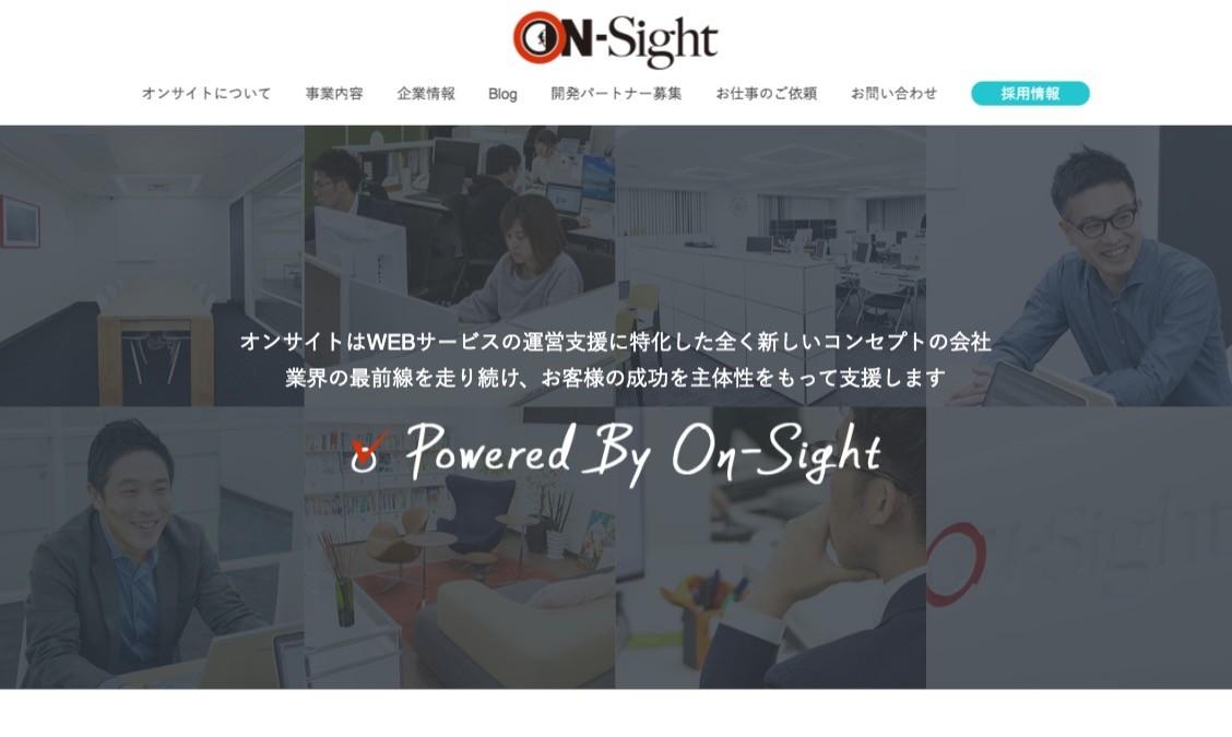 オンサイト株式会社_東京都のおすすめリスティング広告会社
