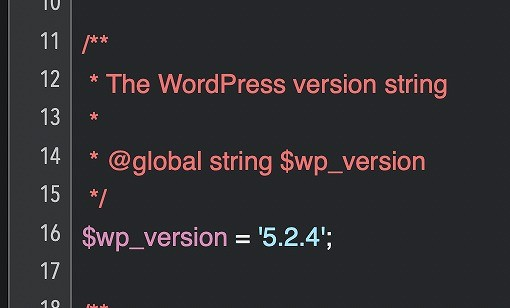 WordPressのファイルから確認する方法_3
