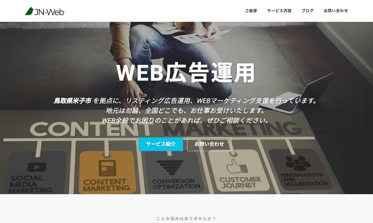 JN-Web