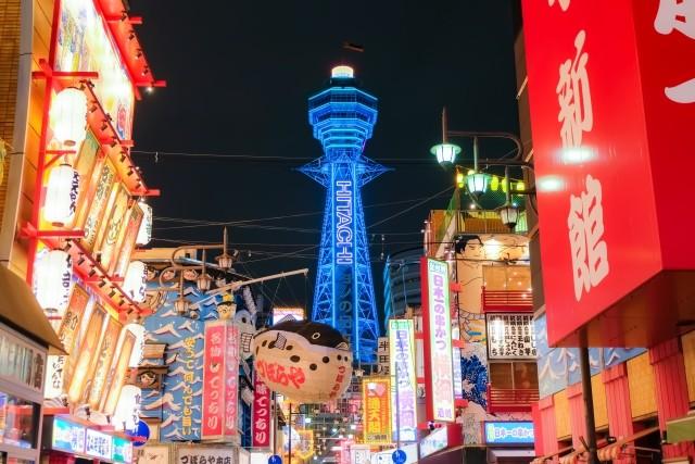 大阪でECサイト構築に強いホームページ制作会社