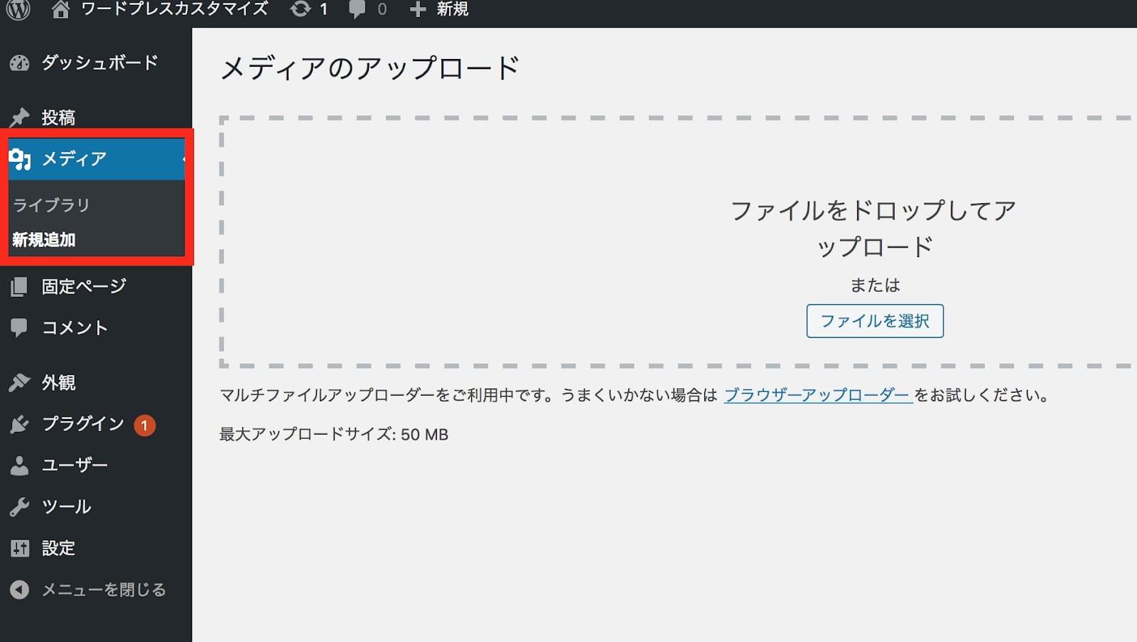 PHPを使ったファビコン表示