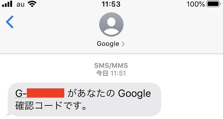 Googleアカウントの作成_2