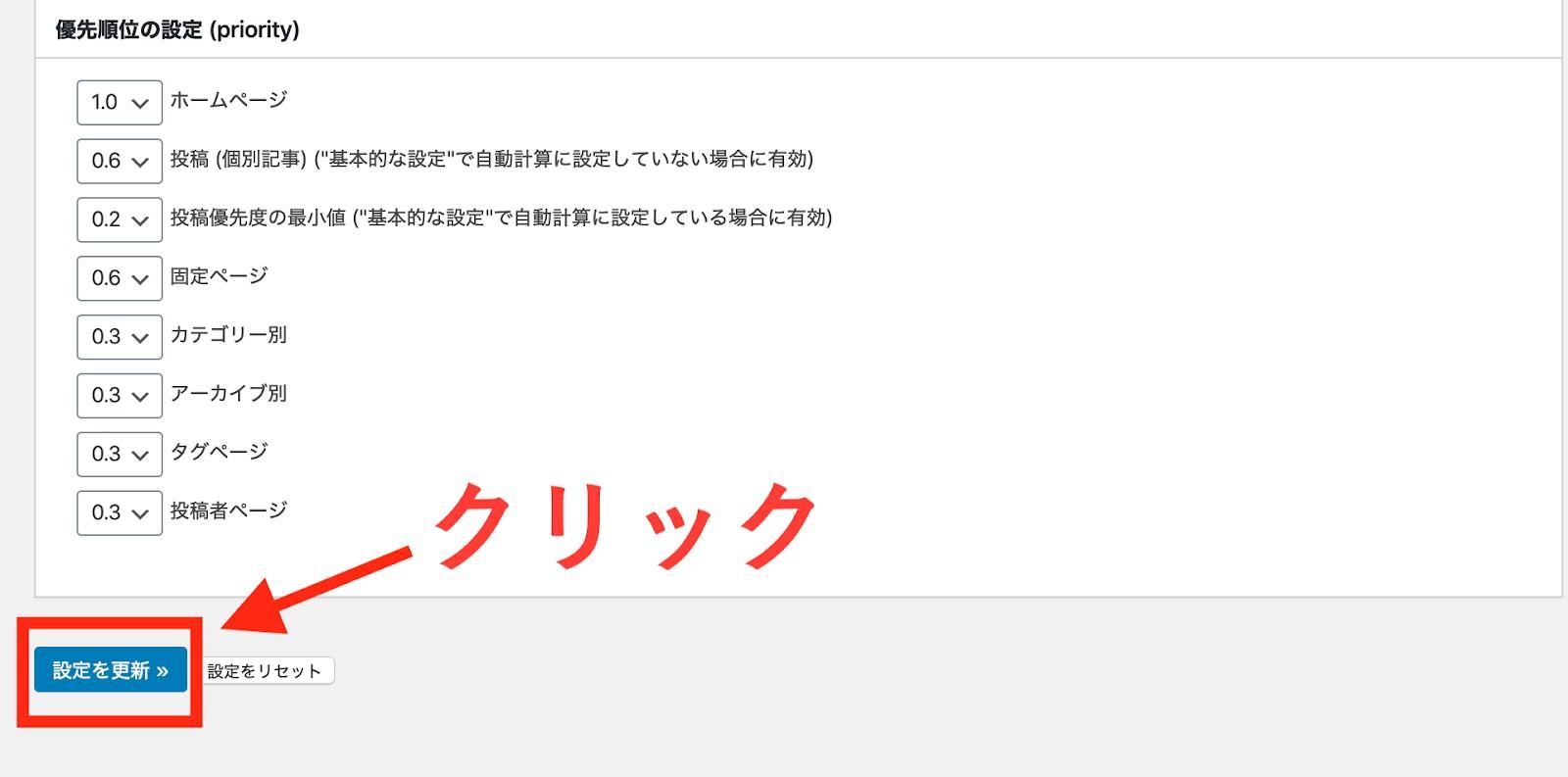 Google XML Sitemaps_4