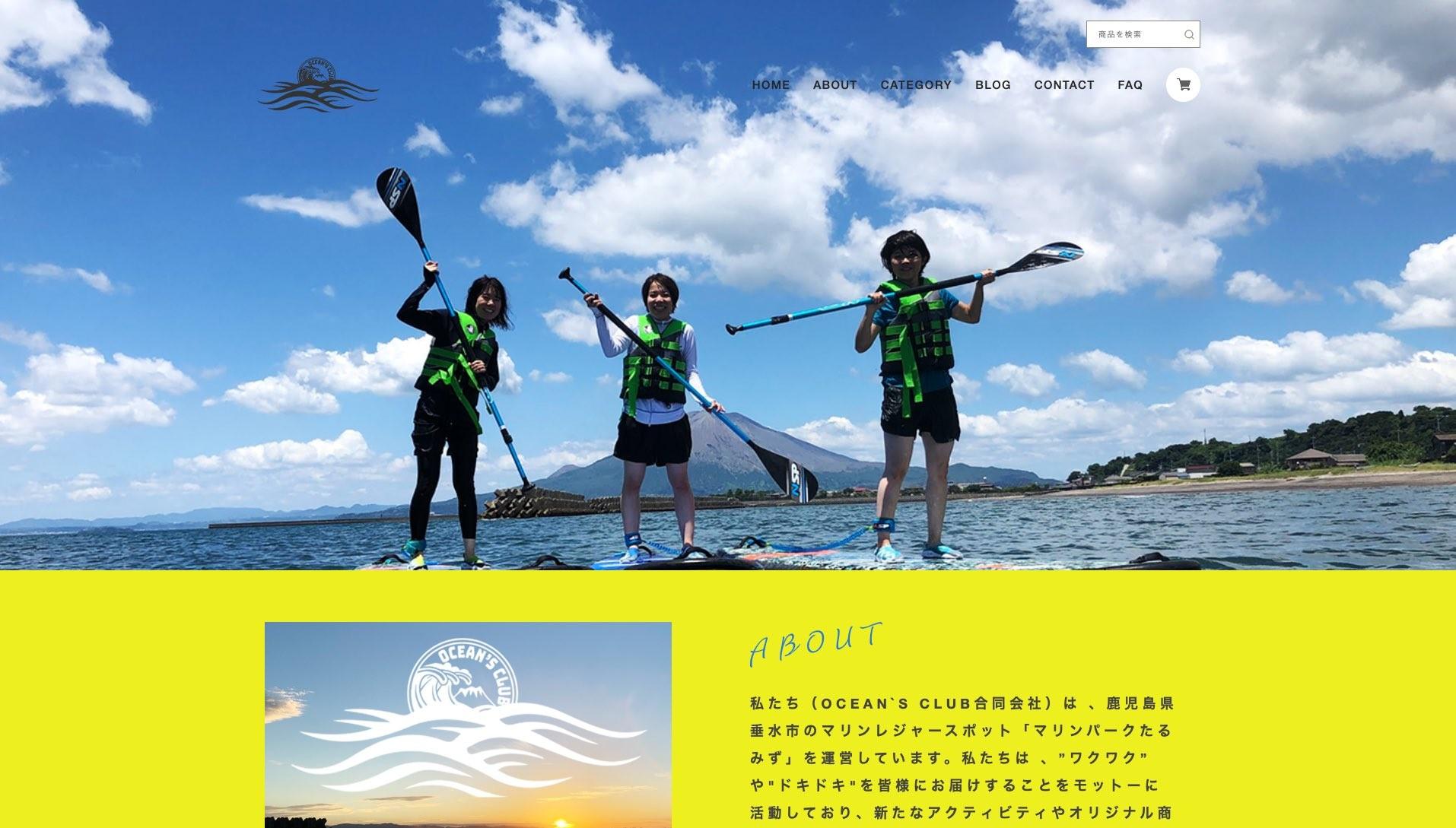 OCEAN`S CLUB(オーシャンズクラブ)オンラインストア