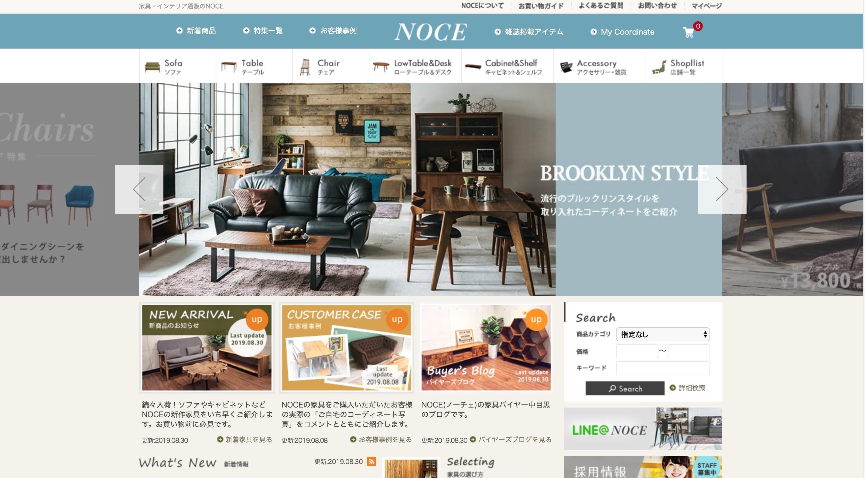 NOCE_ECサイト