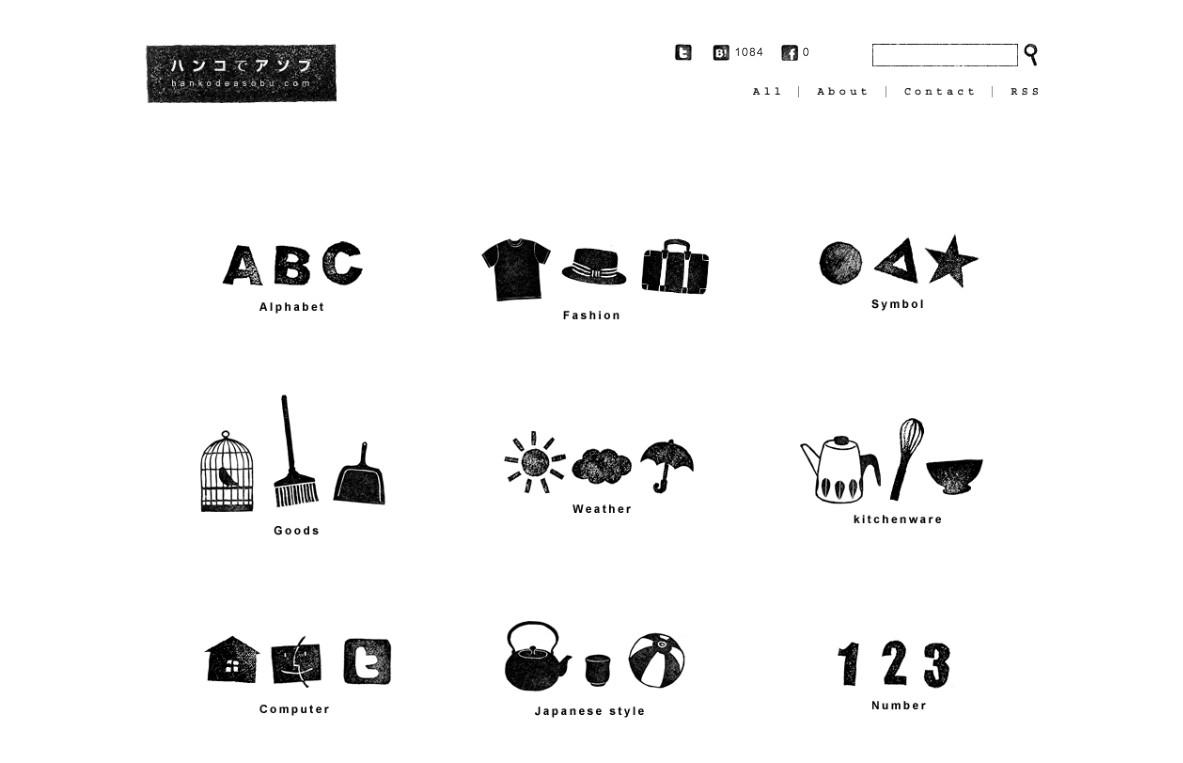 ホームページ アイコン ハンコでアソブ