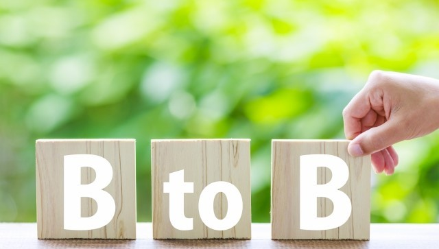 BtoBのECサイトに強いおすすめ優良ホームページ制作会社