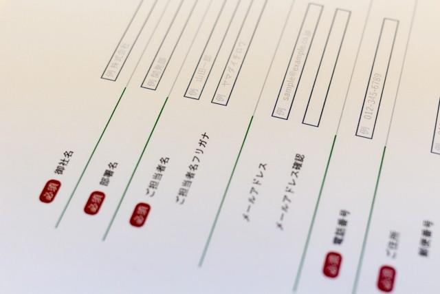 wordpress_お問い合わせフォーム