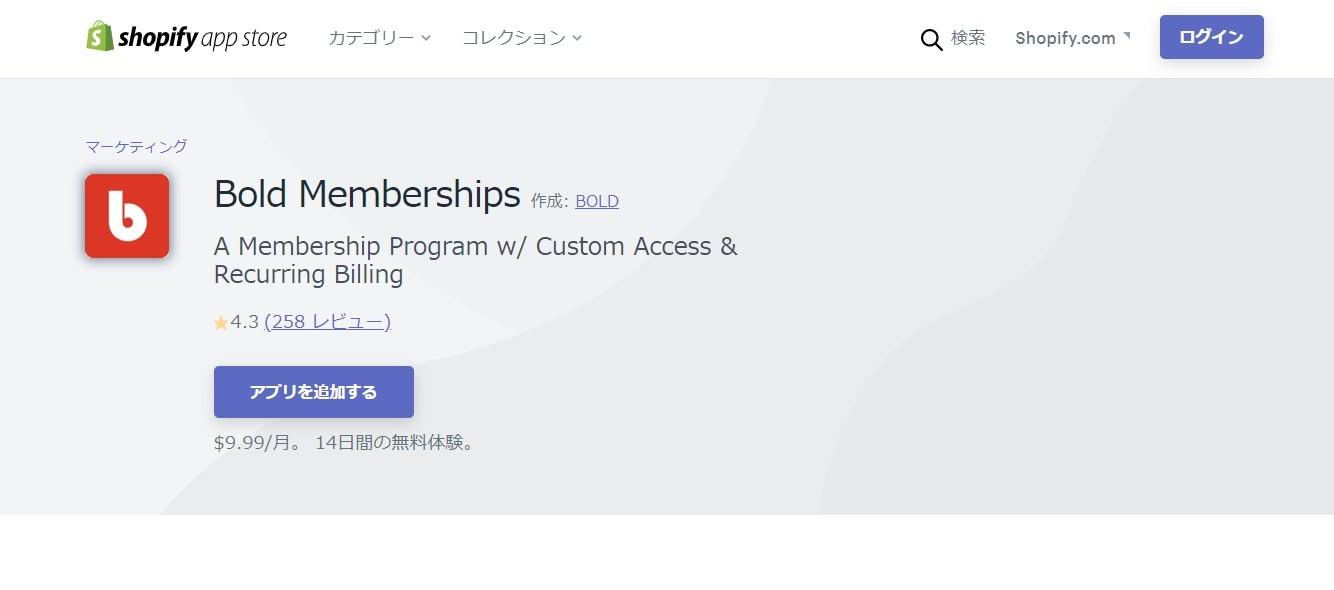 Bold Memberships