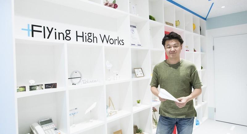 株式会社フライング・ハイ・ワークス_代表取締役松田治人様